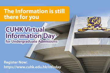 CUHK Information Day 2020