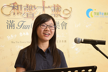 Lee Wing-shan Woo Sing College Outstanding Student Award